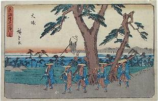 Ando Hiroshige Oiso Japanese Woodblock Print