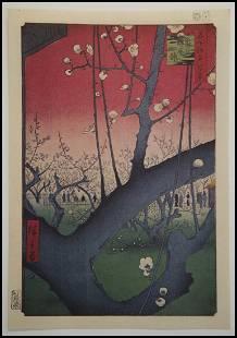 Ando Hiroshige Plum Estate Japanese Woodblock Print