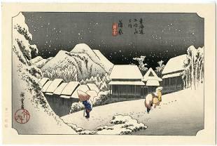Ando Hiroshige Snowfall Japanese Woodblock Print