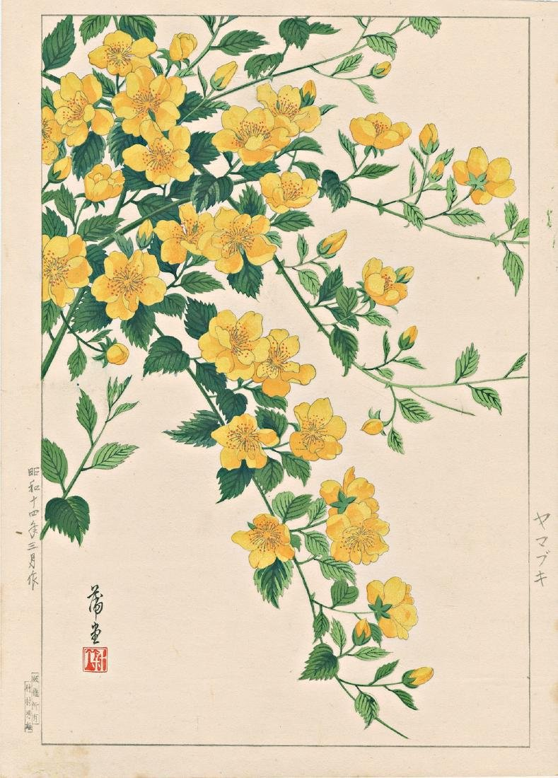 Hodo Nishimura First Edition Japanese Woodblock Print