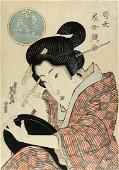 Ikeda Eisen Geisha Japanese Woodblock Print