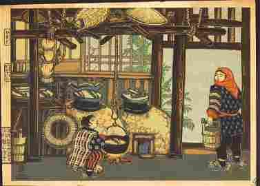 Katsuhira Tokushi Cooking Japanese Woodblock Print