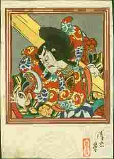 Torii Kiyotada Samurai Japanese Woodblock Print