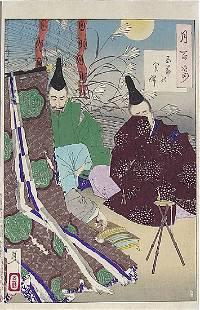 Tsukioka Yoshitoshi Moon Japanese Woodblock Print