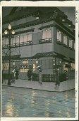 Kasamatsu Shiro First Edition Japanese Woodblock Print