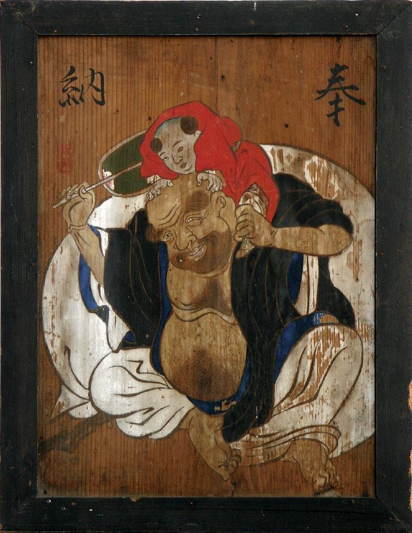 Antique Japanese Edo Hotei Painting on Wood, 1867