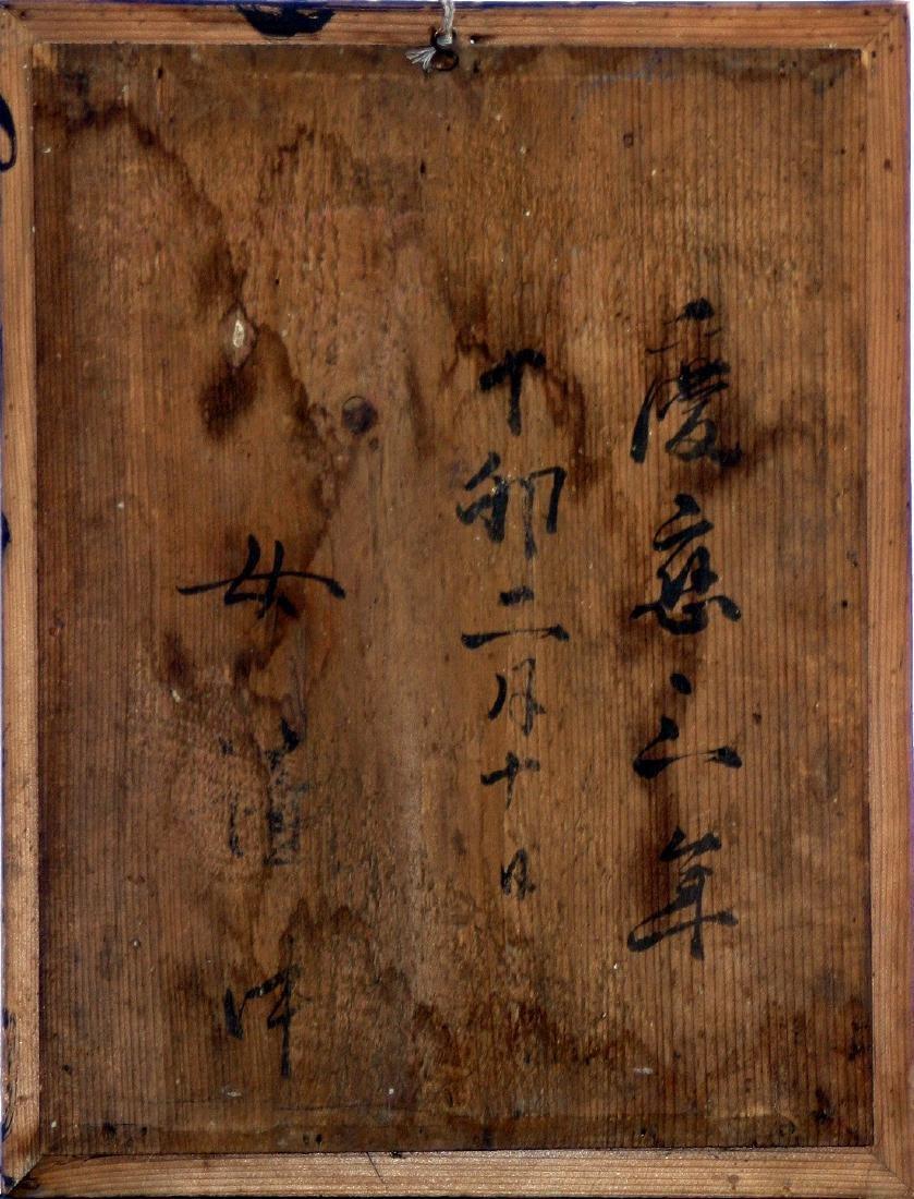 Antique Japanese Edo Hotei Painting on Wood, 1867 - 2