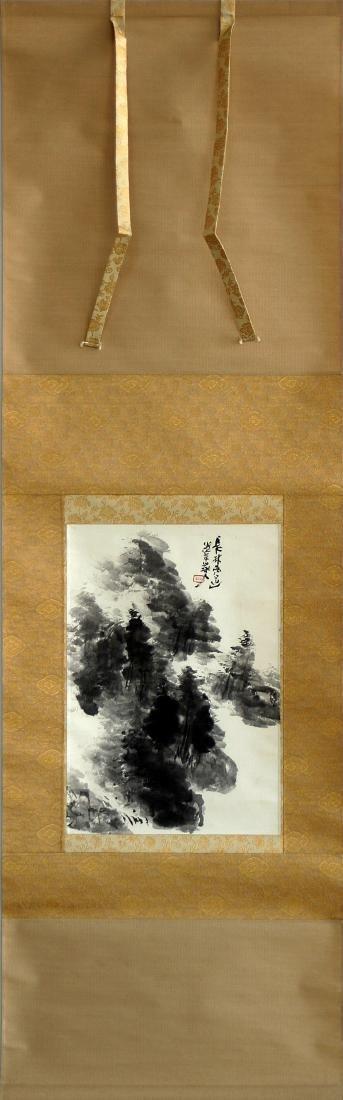 Japanese Showa Period Inoue Sekison Hanging Scroll - 2