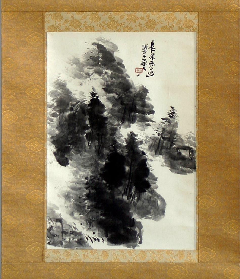 Japanese Showa Period Inoue Sekison Hanging Scroll - 3