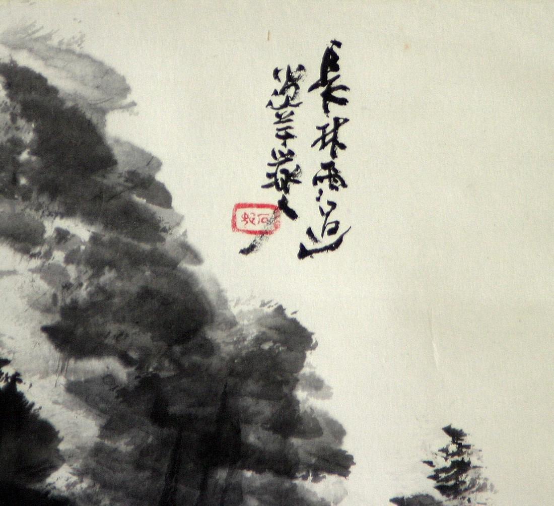 Japanese Showa Period Inoue Sekison Hanging Scroll - 4