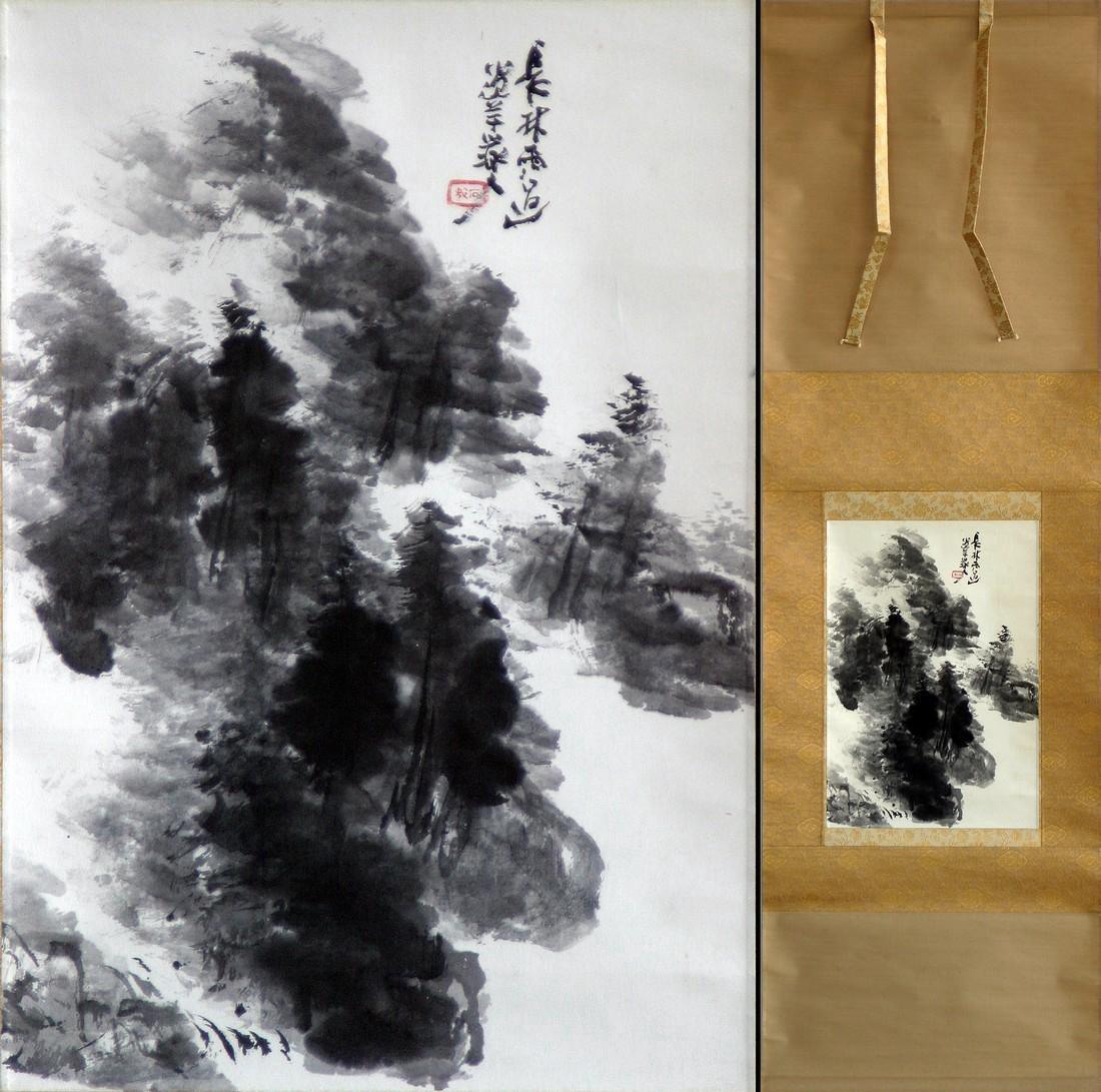 Japanese Showa Period Inoue Sekison Hanging Scroll - 6