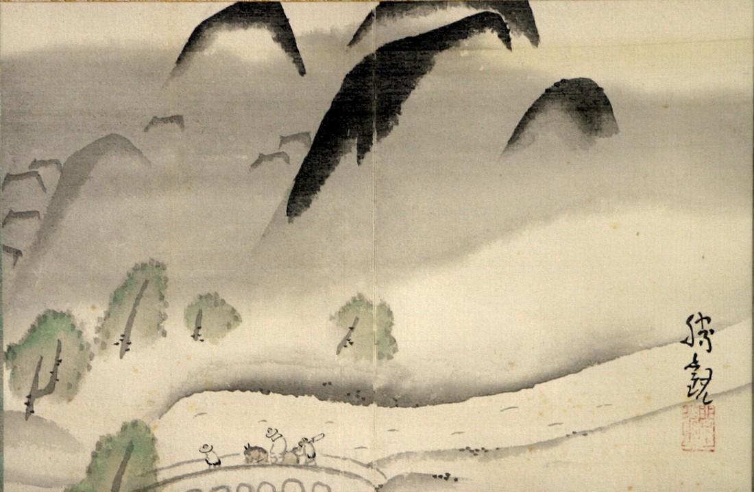 Japanese Showa Ochi Shokan Hanging Silk Scroll