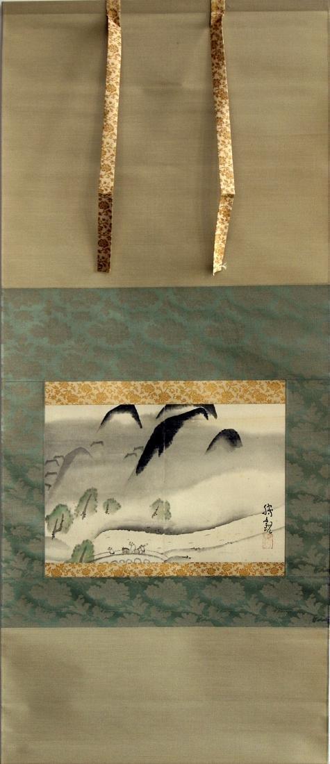 Japanese Showa Ochi Shokan Hanging Silk Scroll - 2