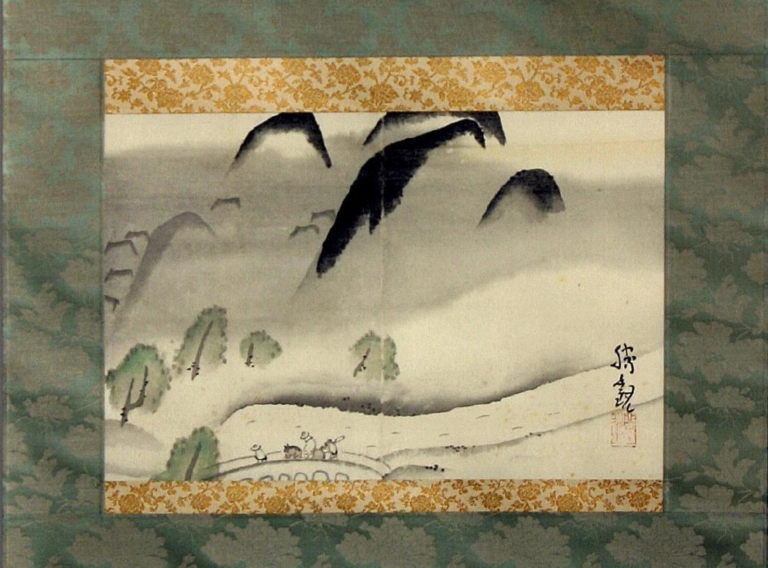 Japanese Showa Ochi Shokan Hanging Silk Scroll - 3