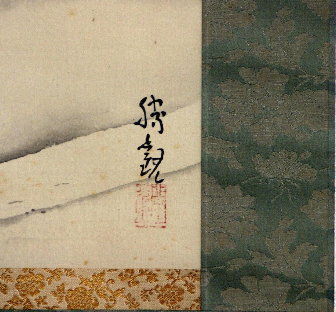Japanese Showa Ochi Shokan Hanging Silk Scroll - 5