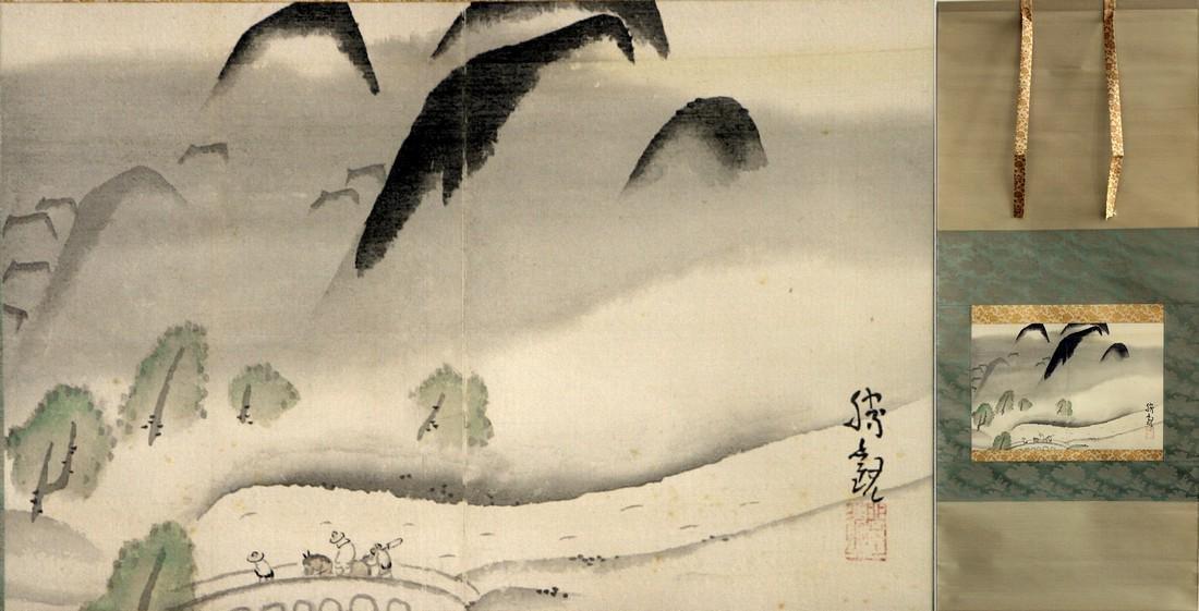 Japanese Showa Ochi Shokan Hanging Silk Scroll - 6