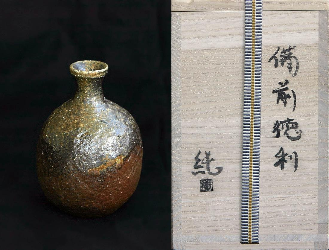 Vintage Japanese Showa Period Ceramic Sake Flask - 7