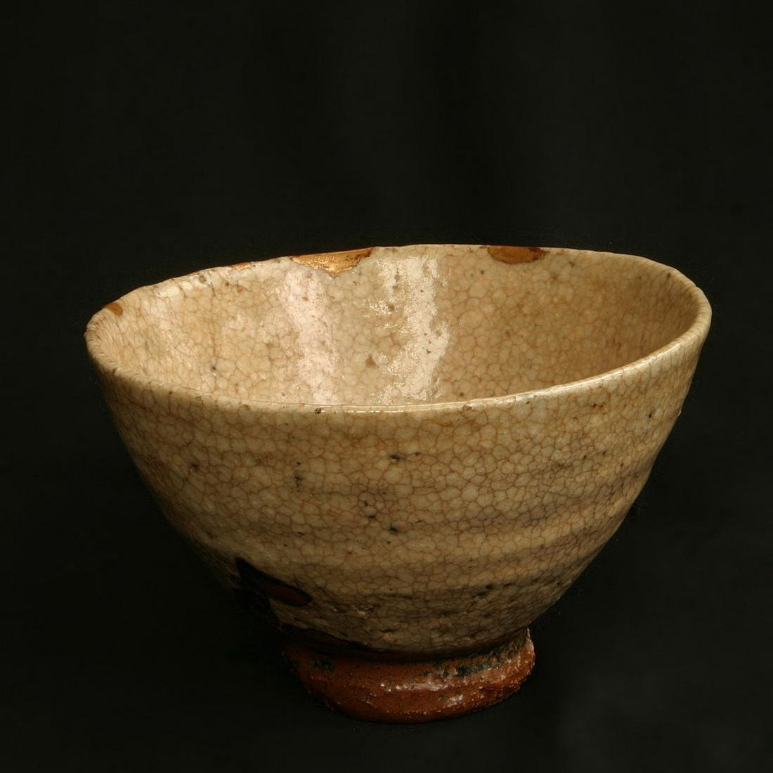 Antique Japanese Edo Glazed Ceramic Tea Bowl, 18th C - 3