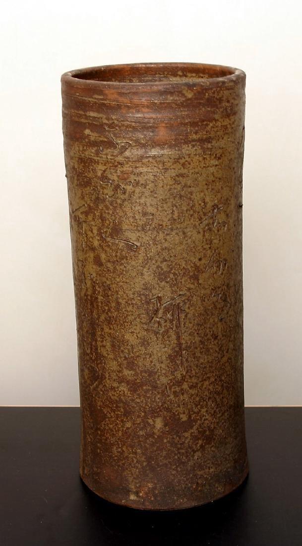 Antique Japanese Meiji Glazed Ceramic Flower Vase