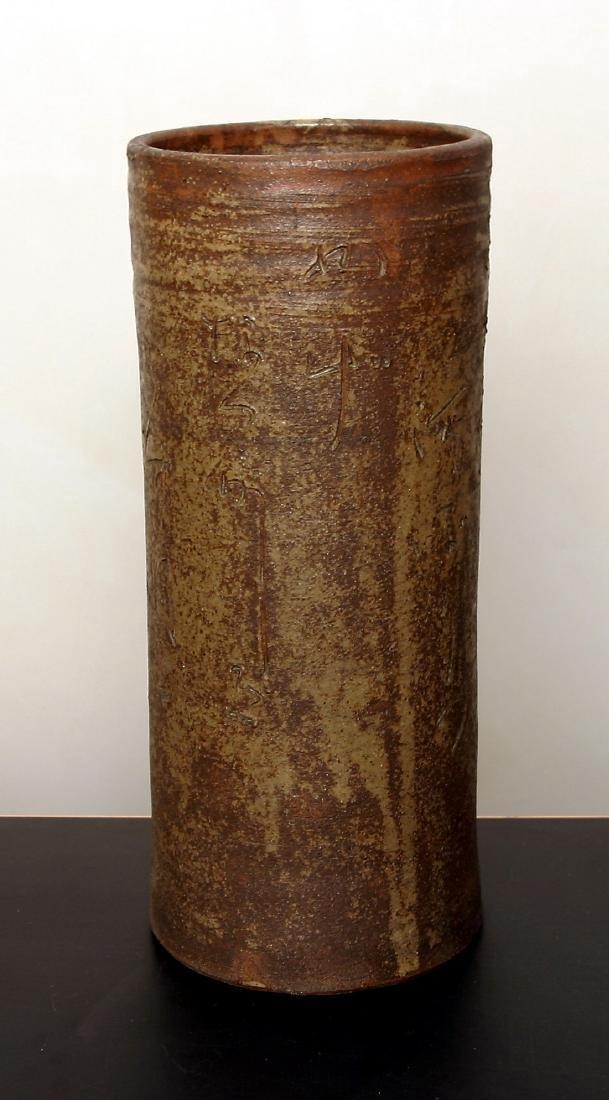 Antique Japanese Meiji Glazed Ceramic Flower Vase - 3