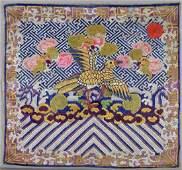 Antique Chinese Textile 2nd Rank Badge Mandarin Square
