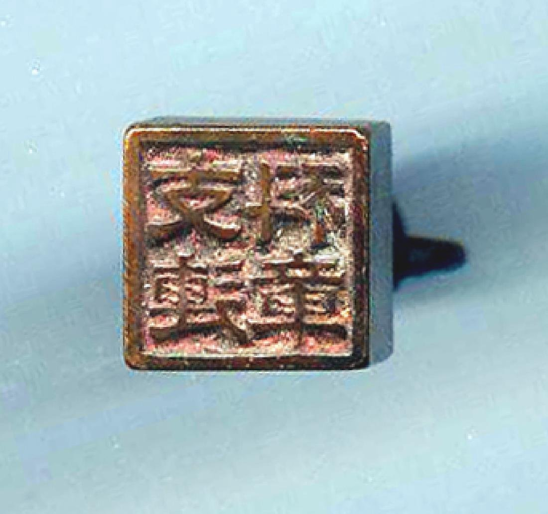 Antique Chinese Qing Dynasty Bronze Seal, 19th C - 4