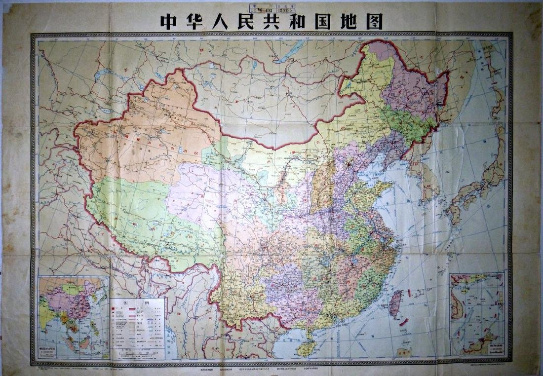 Vintage People's Republic of China Map, 1965