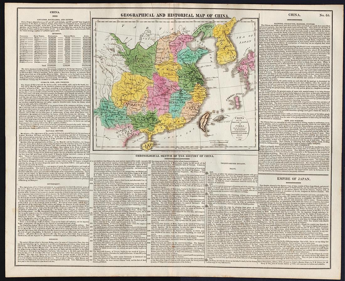 Lavoisne: Antique Map of China, 1821 - 3