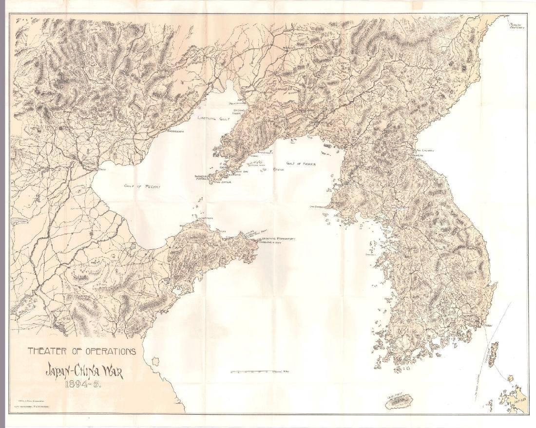 Antique Map of the Korean Peninsula, 1896