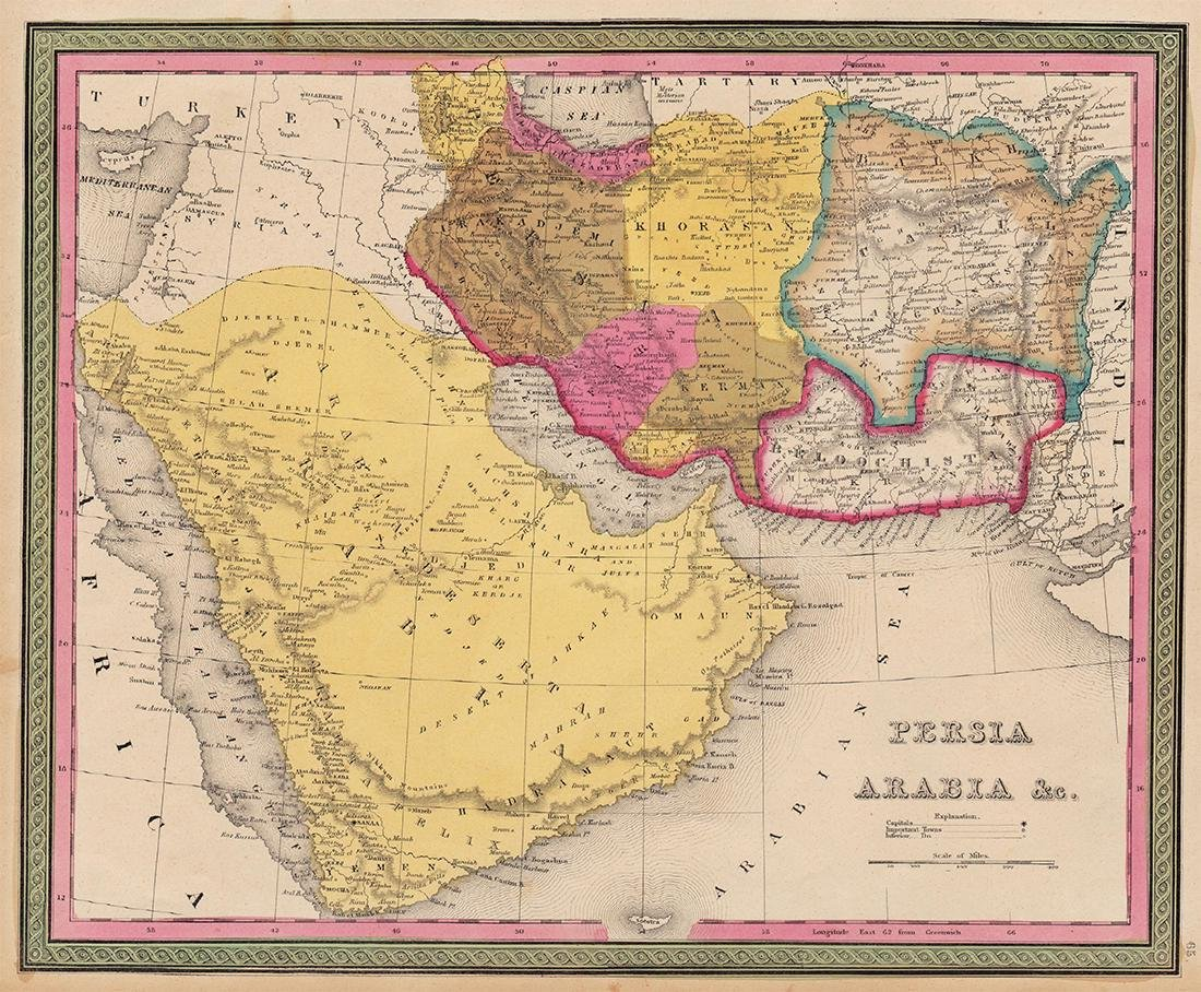 Mitchell: Antique Map of Persia, Arabia, 1848
