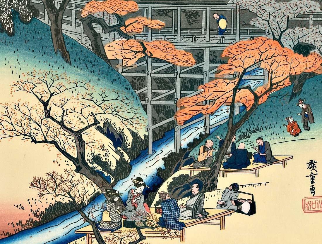 Ando Hiroshige 4 Japanese Woodblock Prints - 10