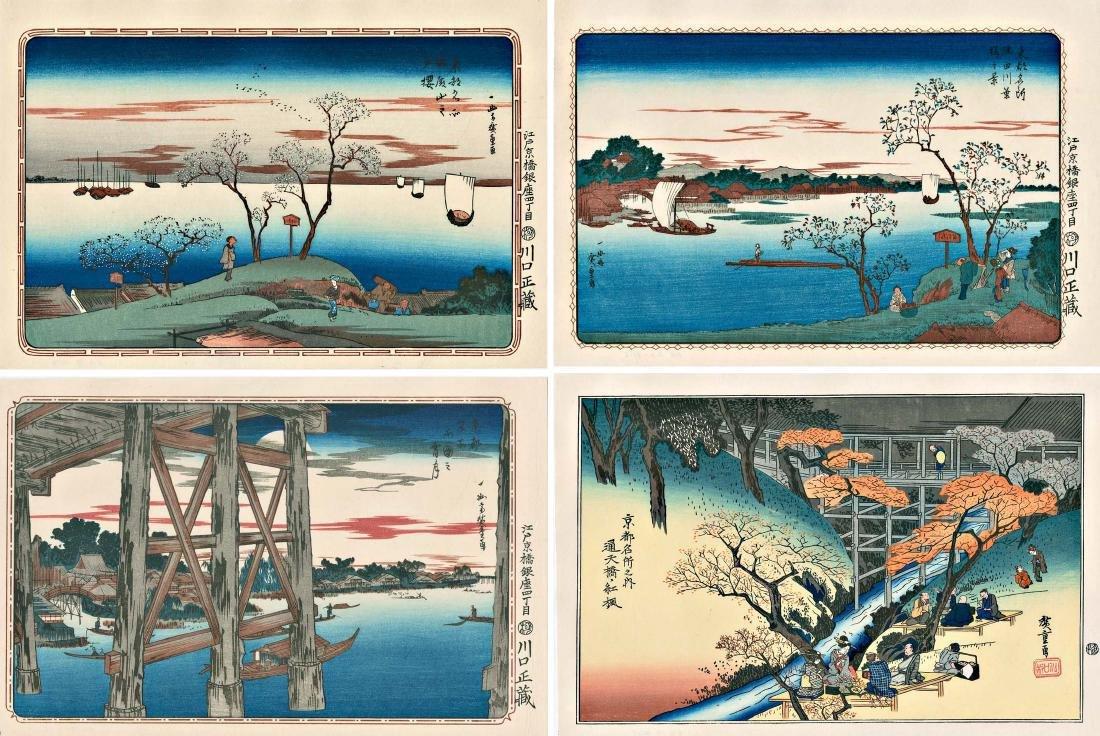 Ando Hiroshige 4 Japanese Woodblock Prints
