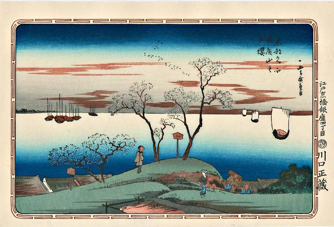 Ando Hiroshige 4 Japanese Woodblock Prints - 2