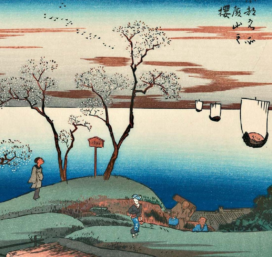 Ando Hiroshige 4 Japanese Woodblock Prints - 3