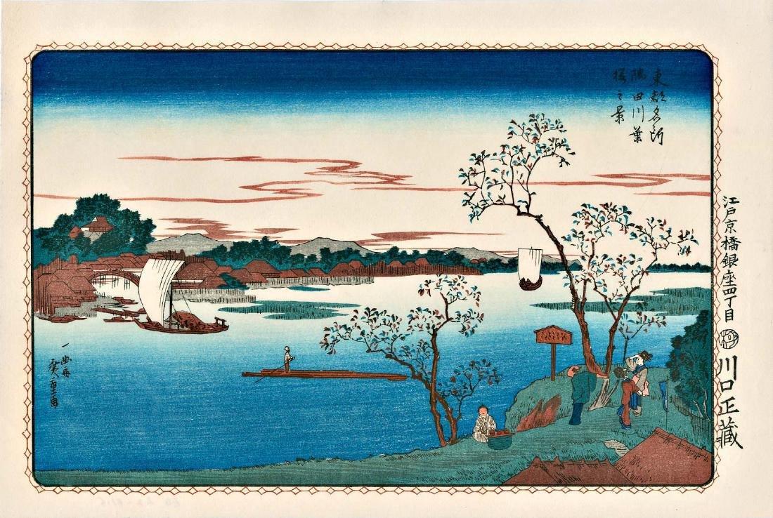 Ando Hiroshige 4 Japanese Woodblock Prints - 4