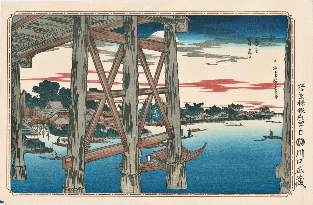 Ando Hiroshige 4 Japanese Woodblock Prints - 7