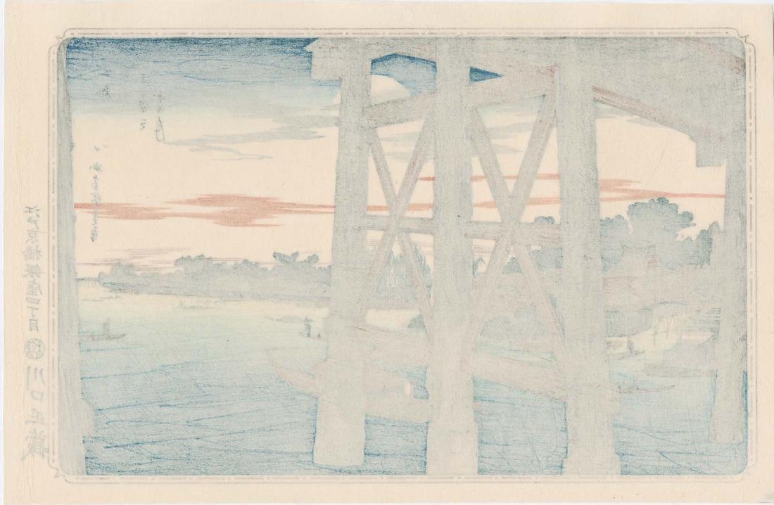 Ando Hiroshige 4 Japanese Woodblock Prints - 8
