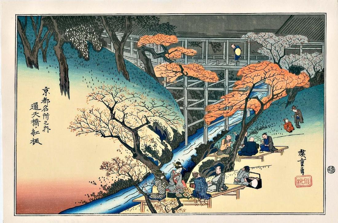 Ando Hiroshige 4 Japanese Woodblock Prints - 9