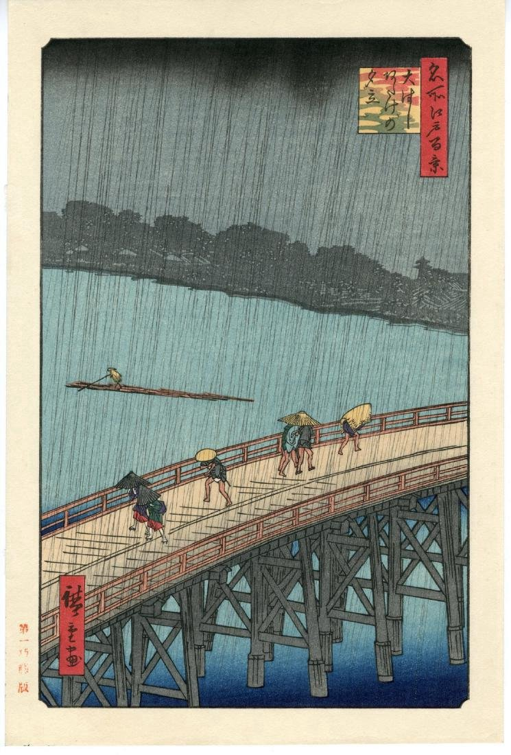 Ando Hiroshige Shower Japanese Woodblock Print
