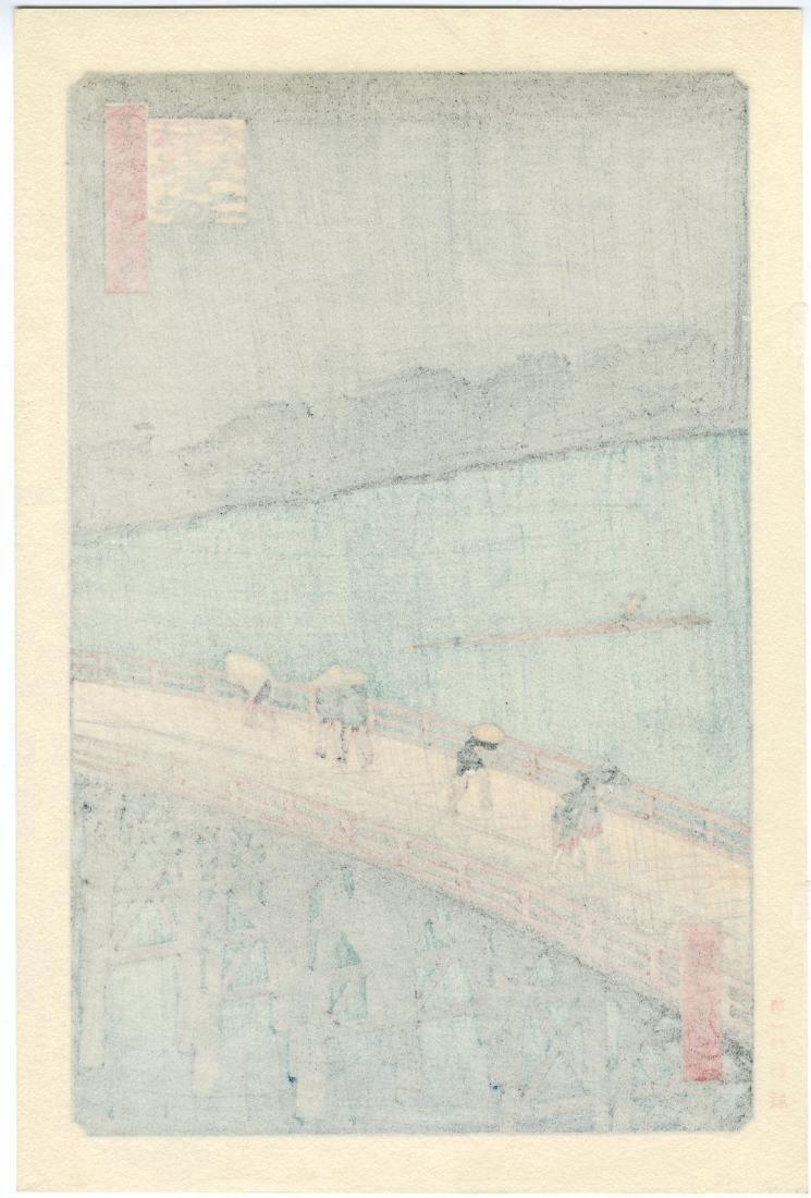 Ando Hiroshige Shower Japanese Woodblock Print - 2