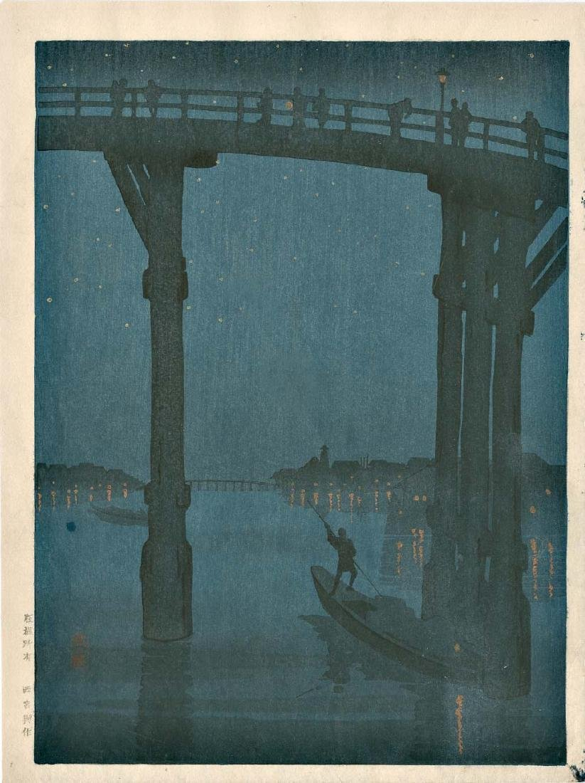 Eijiro Kobayashi Bridge Japanese Woodblock Print
