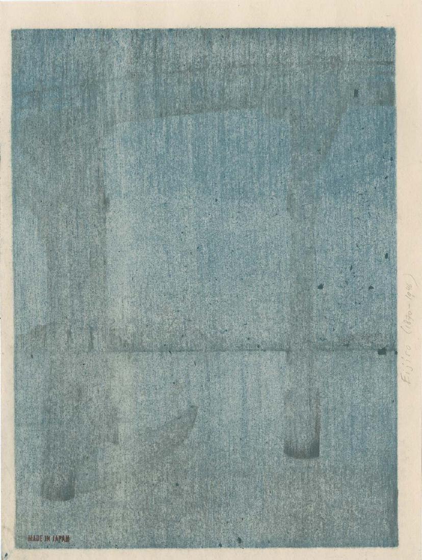 Eijiro Kobayashi Bridge Japanese Woodblock Print - 2