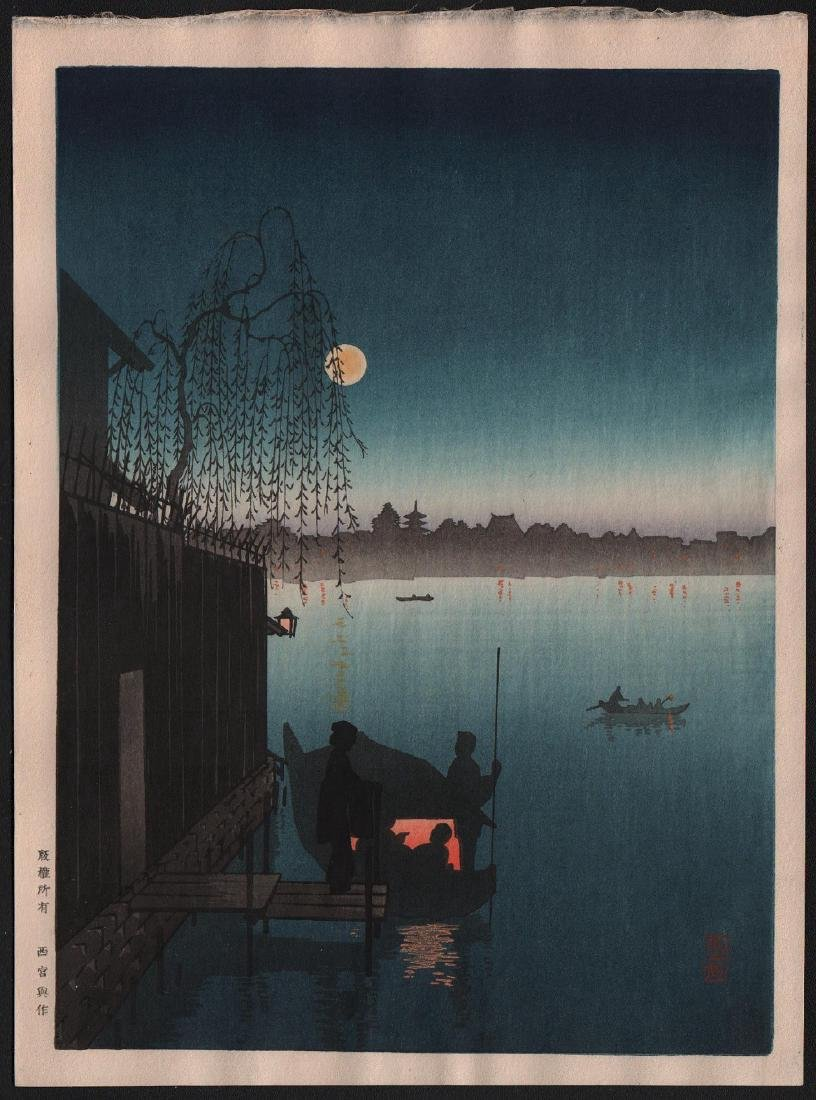 Eijiro Kobayashi Evening Japanese Woodblock Print