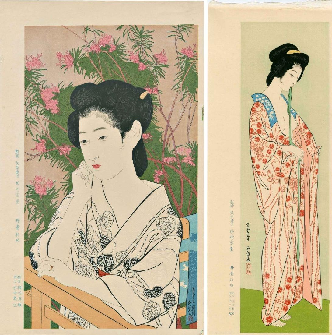 Goyo Hashiguchi Beauty Japanese Woodblock Print