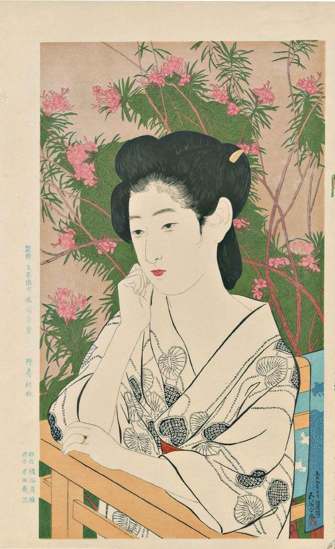 Goyo Hashiguchi Beauty Japanese Woodblock Print - 2