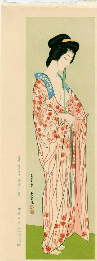 Goyo Hashiguchi Beauty Japanese Woodblock Print - 6