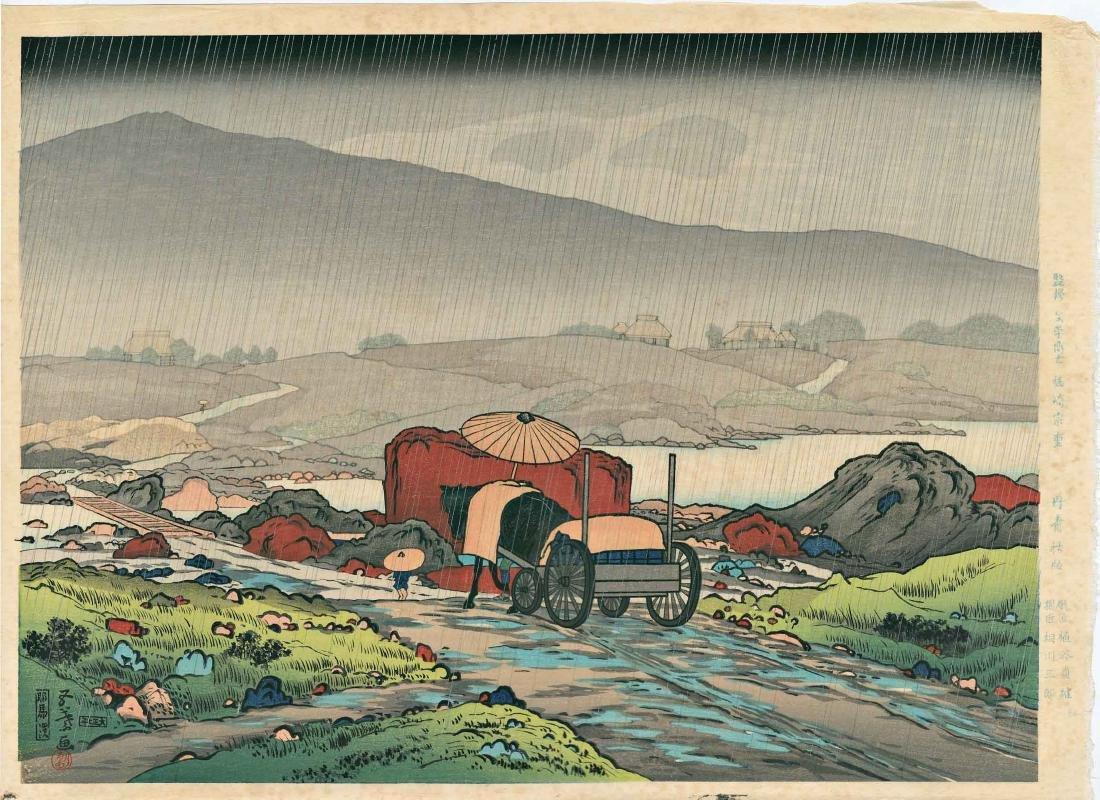 Goyo Hashiguchi Rain Japanese Woodblock Print