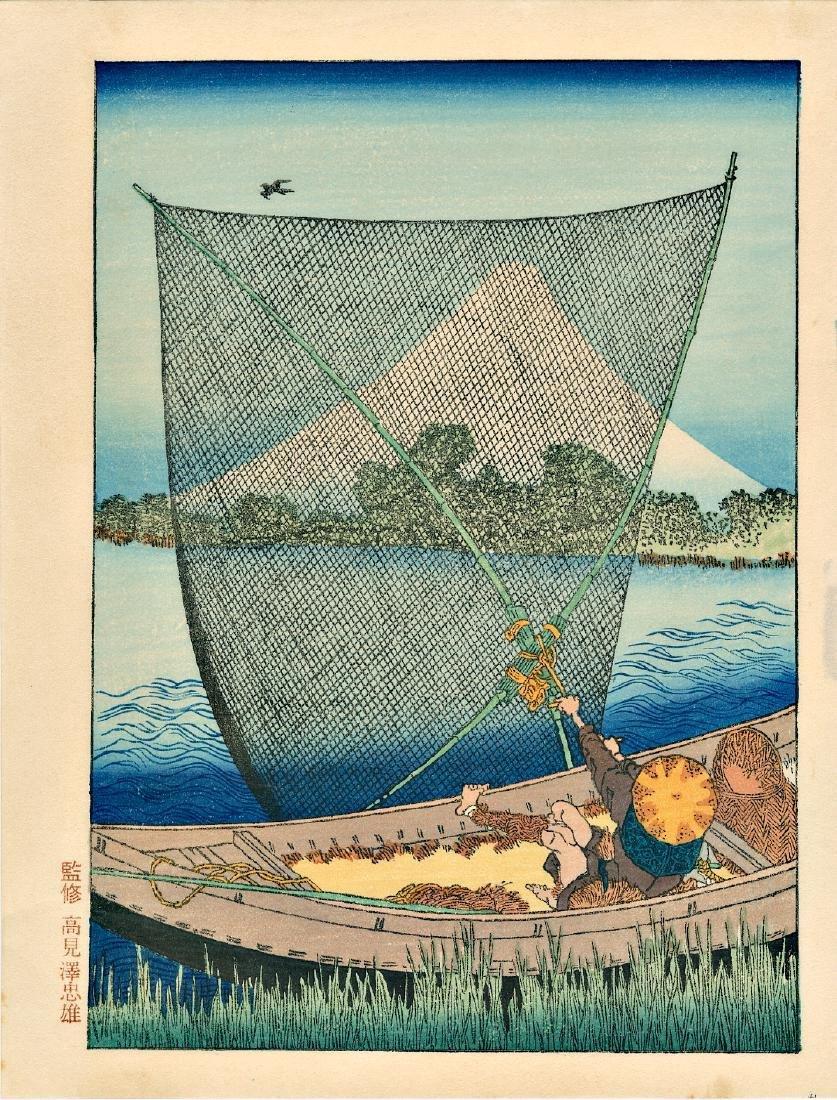 Hokusai Katsushika Fuji Japanese Woodblock Print