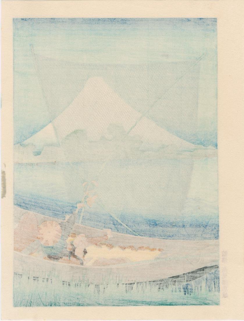 Hokusai Katsushika Fuji Japanese Woodblock Print - 2