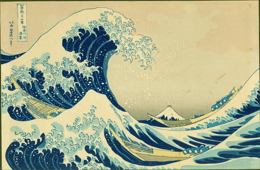 Hokusai Katushika Great Wave Japanese Woodblock Print